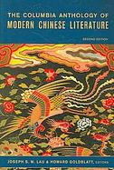 The Columbia Anthology of Modern Chinese Literature cover