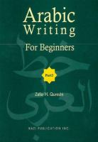 Arabic Writing for Beginners: Part Two cover