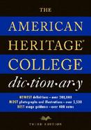 The American Heritage College Dictionary cover