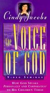 The Voice of God Video Seminar: How God Speaks Personally and Corporately to His Children Today with Brochure(s) cover