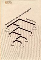 The Structure of the Japanese Language cover